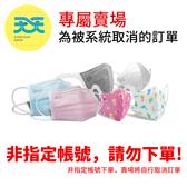 YM2001235016*** 陳*蓉 限定購買 外藍5*6+內粉50*2