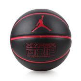 NIKE JORDAN HYPER GRIP 7號籃球 (飛人喬丹 戶外≡體院≡
