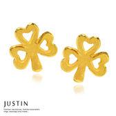 Justin金緻品 黃金耳環 夢遊仙境 甜蜜幸運草 金飾 花型 花朵造型 9999純金 金耳飾