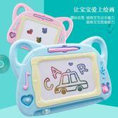 兒童畫畫板磁性寫字板寶寶磁力彩色涂鴉板大號1-3歲2幼兒玩具小孩wy