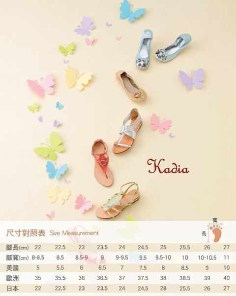 2017秋冬新品 kadia.優雅淑女鑲鑽方頭楔型鞋(7545-65紅)