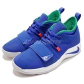 Nike PG 2.5 GS RACER BLUE 藍 白 魔鬼氈 Paul George 女鞋 大童鞋 籃球鞋【PUMP306】 BQ9457-401