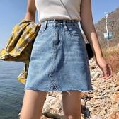 牛仔短裙女春夏2019新款不規則A字裙半身裙高腰包臀裙設計感裙子