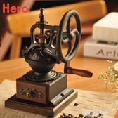 咖啡機 Hero 手搖磨豆機 家用 咖啡豆研磨機 復古手動磨豆機 咖啡磨粉機 mks韓菲兒