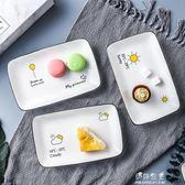 餐盤北歐創意西餐盤早餐盤陶瓷長方盤壽司水果家用菜盤碟子511 伊莎公主