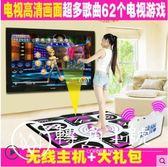 康麗無線發光跳舞毯單人家用電視接口電腦兩用加厚減肥體感跳舞機