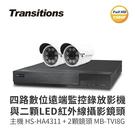 【速霸科技館】全視線 4路監視監控錄影主機(HS-HA4311)+LED紅外線攝影機(MB-TVI8G*2) 台灣製造