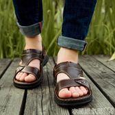涼鞋男士夏季真皮軟底沙灘鞋男潮流2019新款中老年爸爸兩用涼拖鞋 【四月新品】