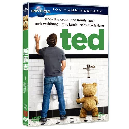 熊麻吉 DVD (購潮8)
