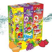 獅王 兒童牙膏 3入 草莓 葡萄 橘子【SV6899】HappyLife
