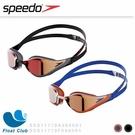 【SPEEDO】成人競技泳鏡 Fastskin Pure Focus 酷冷黑灰/火焰藍 SD811779 原價2580元