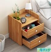 帶鎖簡約現代簡易置物架出租房迷你小型儲物臥室床邊小柜子 【海闊天空】
