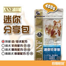 【分享包】ANF愛恩富-特級幼母犬配方/狗飼料400g【寶羅寵品】