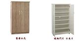 【環保傢俱】塑鋼鞋櫃.塑鋼置物櫃,緩衝門片不夾手(整台可水洗)A01-11