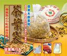 【好市吉居家生活】 佰潔大廚 BJ-6778 茶葉袋 (5入/不織布)