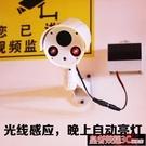 仿真監控 新款太陽能仿真攝像頭假監控器仿真監控模型帶燈家用戶外防雨YTL