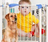 寵物圍欄 微瑕疵免打孔兒童安全門欄樓梯護欄寶寶防護柵欄嬰兒護欄寵物圍欄  夢藝家
