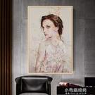 屏風 玄關裝飾畫美女掛畫現代簡約客廳走廊美容院人物沙發背景牆面壁畫  【全館免運】