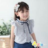 童裝 襯衫 花苞領直紋綁帶襯衫(藍)