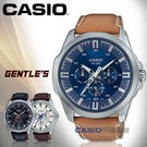 CASIO 卡西歐 手錶專賣店 國隆 M...