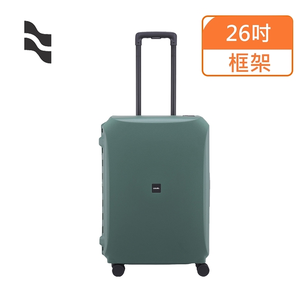 【LOJEL】26吋 VOJA 框架PP 行李箱 框架行李箱(PP12-綠色)【威奇包仔通】
