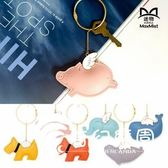 鑰匙圈-八門蟲社PU動物鑰匙扣女包包掛件裝飾個性創意情侶汽車鑰匙圈-奇幻樂園