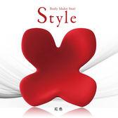 Style Body Make Seat 美姿調整椅(紅色)