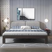 雙人床1.8米現代簡約主臥實木床1.5米軟包單人床1.2m經濟型松木床  汪喵百貨