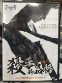 挖寶二手片-Y67-043-正版DVD-韓片【殺手的品格】-張東健 金敏喜 金希沅 布萊恩‧泰