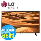 LG樂金 65吋UHD 4K 物聯網電視 65UM7300PWA