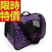 外出提籠(大)-寵物多功能專用外出寵物包3色57u7【時尚巴黎】