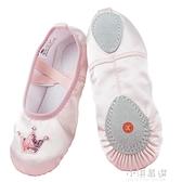 兒童舞蹈鞋軟底練功鞋女孩貓爪跳舞鞋小孩幼兒中國舞女童芭蕾舞鞋『小淇嚴選』
