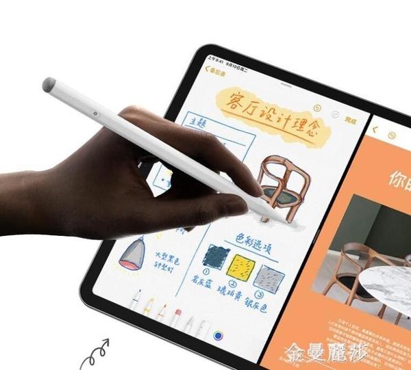 apple pencil電容筆ipad觸屏蘋果一代2代平板觸控細頭手寫二代手機 極簡雜貨