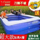 超大遊泳池 家用型充氣戲水池 適合10-14人
