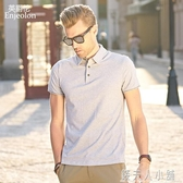 夏季新款 歐美男士POLO衫短袖保羅衫修身商務翻領T恤帶領上衣「錢夫人小鋪」