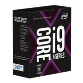 Intel 第10代Intel Core X i9-10900X(LGA2066,無風扇)