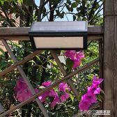 太陽能燈大功率戶外防水人體感應庭院燈家用超亮農村院子照明路燈igo 溫暖享家