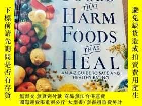 二手書博民逛書店Foods罕見That Harm · Foods That Heal(Reader's Digest)(英文原版)
