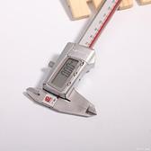 廣陸電子數顯游標卡尺 不銹鋼0-150mm/200/300高精度 帶表ATF「青木鋪子」
