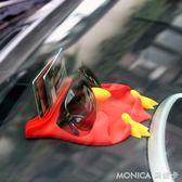 汽車防滑墊車載儀表臺置物墊多功能眼鏡夾車內手機支架導航墊用品 莫妮卡小屋