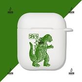 綠色怪獸創意Airpods保護套3代pro蘋果1\/2代藍牙盒硅膠耳機軟殼【愛物及屋】
