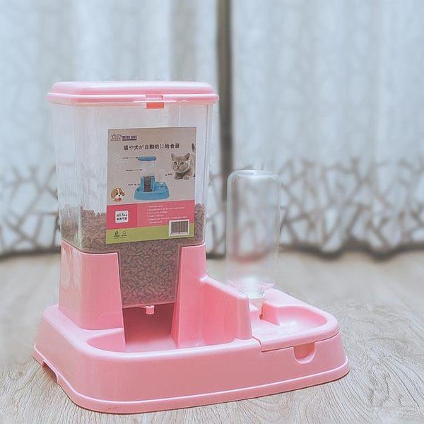 飲水器貓喂食器貓盆貓碗食盆金毛泰迪寵物貓咪用品 JA2534『美鞋公社』