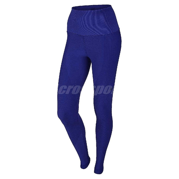 Nike 緊身褲 Zoned Sculpt Tight 女款 束褲 內搭 長褲 運動 跑步 慢跑 藍 【ACS】725154-455