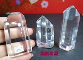 『晶鑽水晶』巴西天然白水晶柱55~70mm超白亮透!!送禮物佳選61~63號