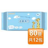 COSMED柔膚濕巾80片12入組【康是美】