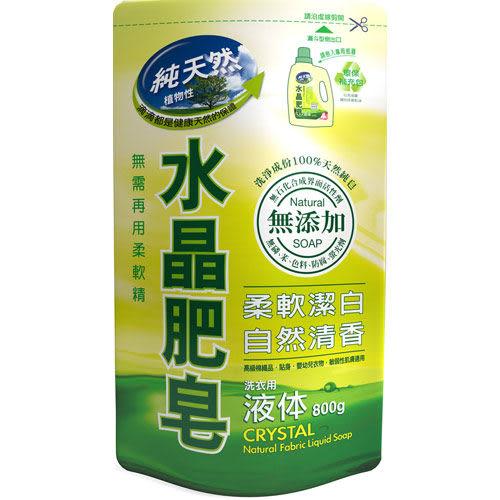 南僑水晶肥皂液體補充包800g【康是美】