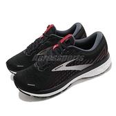 Brooks 慢跑鞋 Ghost 13 男 黑 紅 銀 巴菲特 限定款 路跑 運動鞋【ACS】 1103481D044