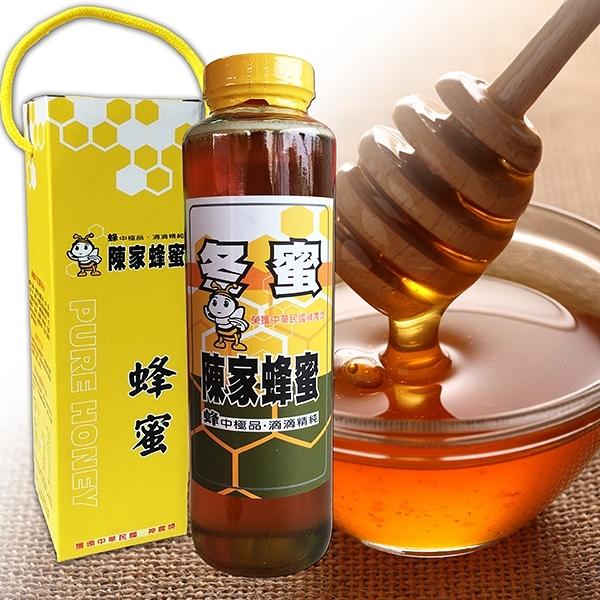 陳家蜂蜜 冬蜜-800g/罐