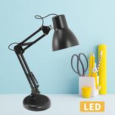 工業風LED護眼檯燈-調光調色
