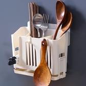 筷籠 筷子筷籠子筒壁掛式快子架子家用裝放勺子的收納盒廚房簍置物架桶 鉅惠85折